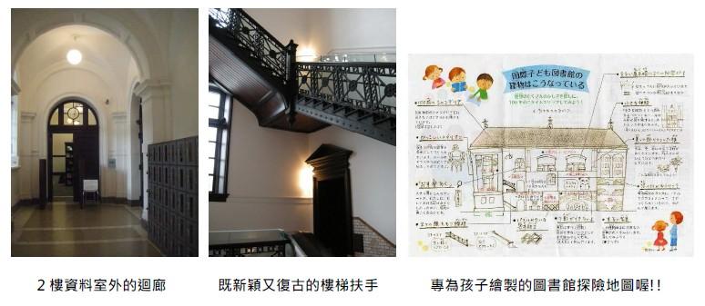 小英在日本儿童图书馆的见闻分享